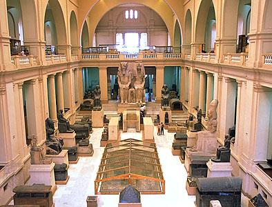 Museu Egípcio do Cairo. Disponível em  Acesso em 28 de Janeiro de 2011.